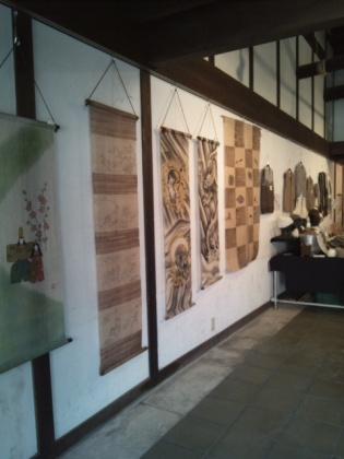 奈良町物語館