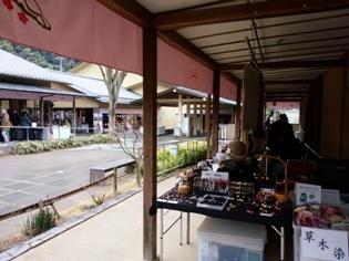 駿府匠宿『アートマーケット10』