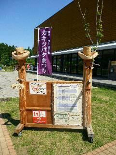 2015kashiwa-2.jpg
