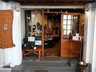 201712aibana-5.jpg