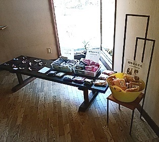 2017kokabu-4.jpg