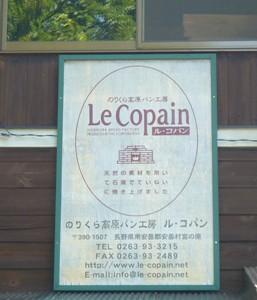 lecopain_2.jpg