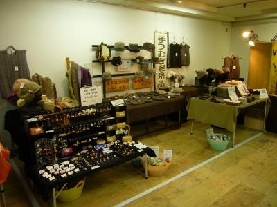 toyohashi2008.jpg
