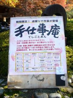 2013.11asuke-2.jpg