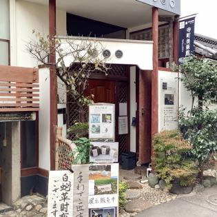 tokio-7.jpg
