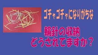 wabari.jpg